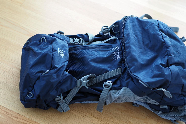 6da35cbc003c Jack Wolfskin ACS Hike 32 Backpack | kc blog